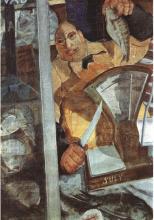 Painting by Gyula Derkovits, fish seller, 1930
